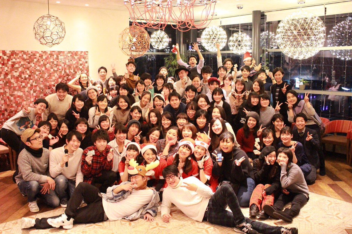 #christmas  #family #Gracias
