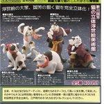 これ、来年の3月発売らしい。欲しすぎる。猫の浮世絵立体美術館。