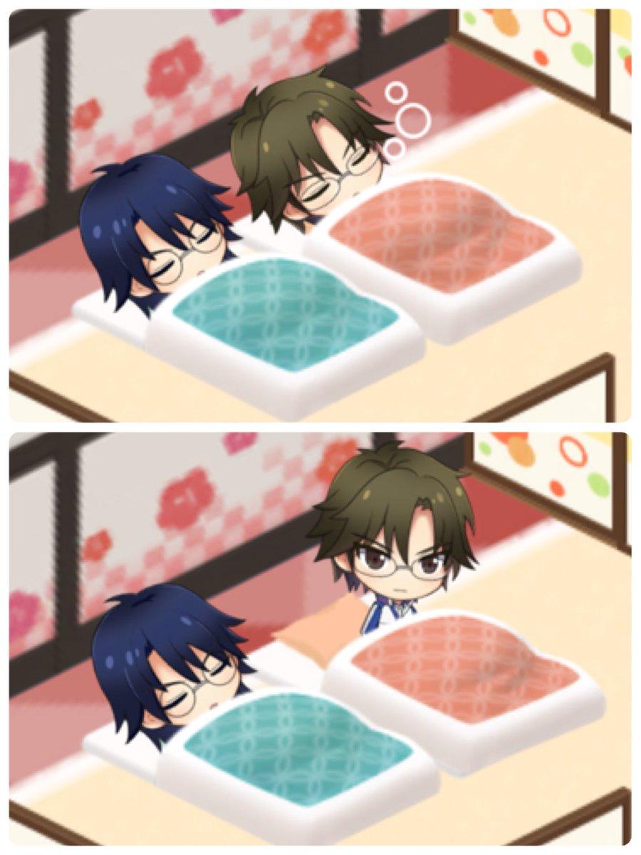 うぼおぉぉああああひいぃぃいいい😭💓💓💓💓💓💓💓(訳:ベッドは横から入るから間に隙間開けとかないとダメだったけど布団は上から入るからぴったりくっつけてても二人一緒に寝てくれるうううううううう)