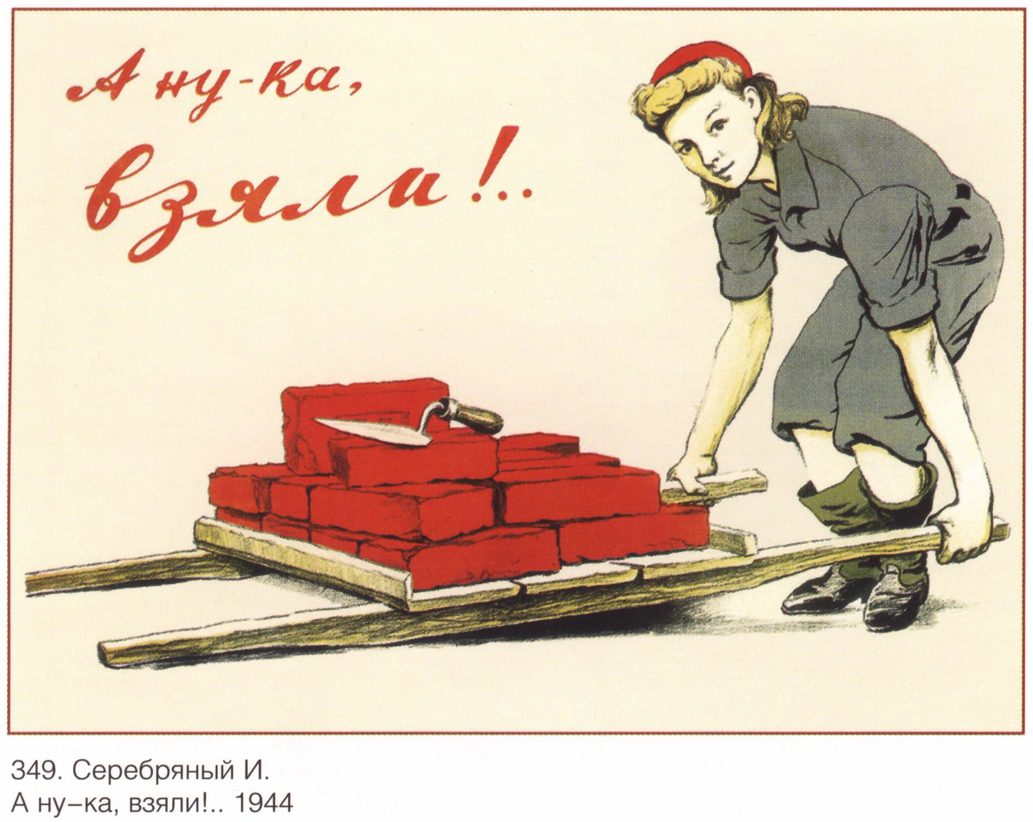 Мальчику новый, смешные картинки про работу и о работе заводчан