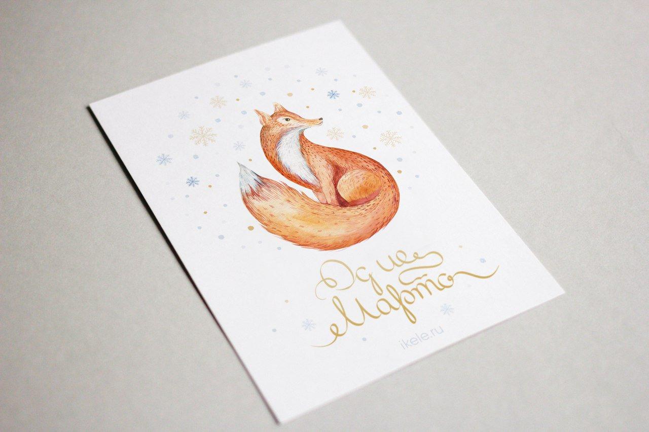 Картинки, открытки на заказ в саранске