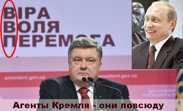 Навести порядок на Донбассе после возврата под контроль границы только гуманитарными миссиями не получится, - Аллеров - Цензор.НЕТ 6057