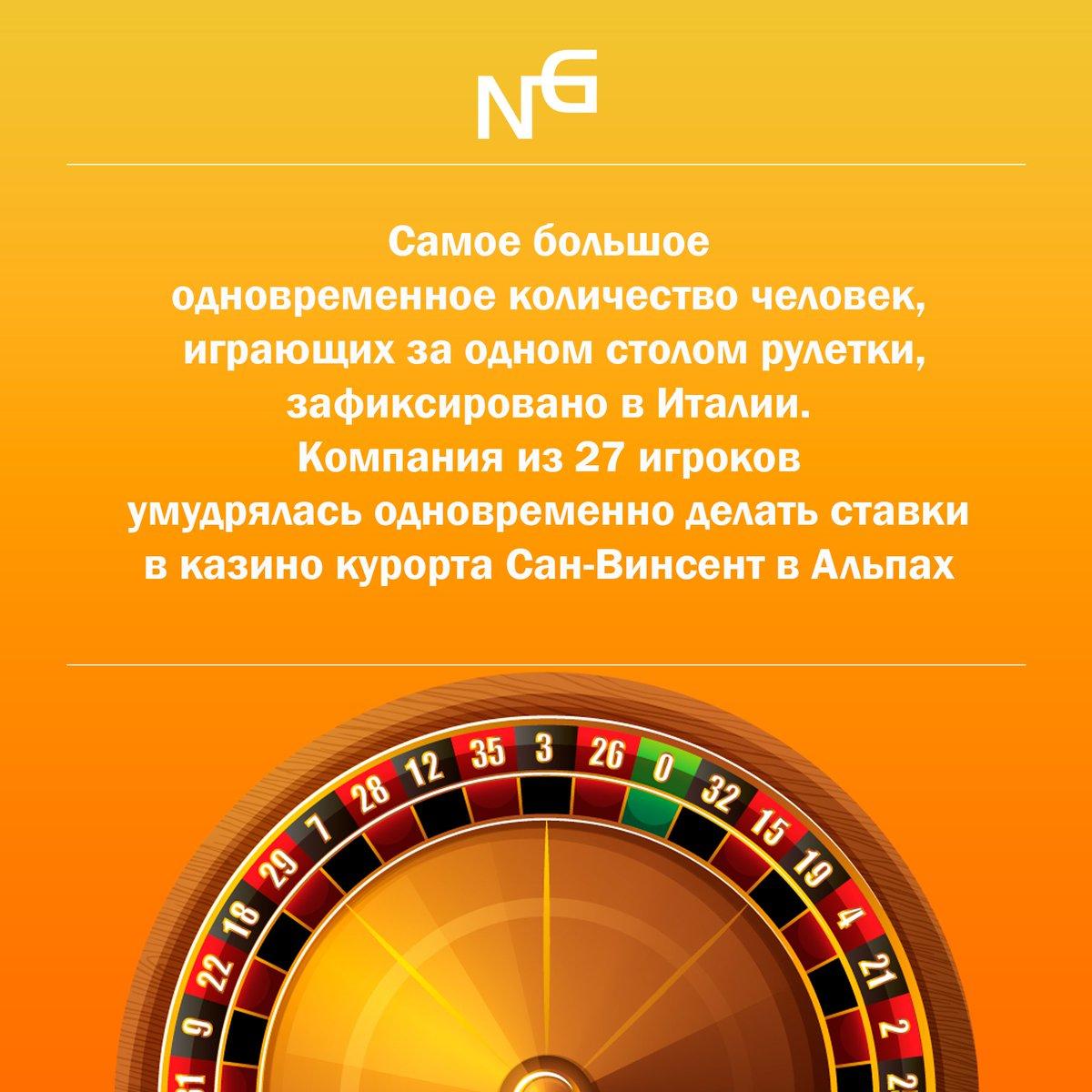 Скачать игру виртуальное казино
