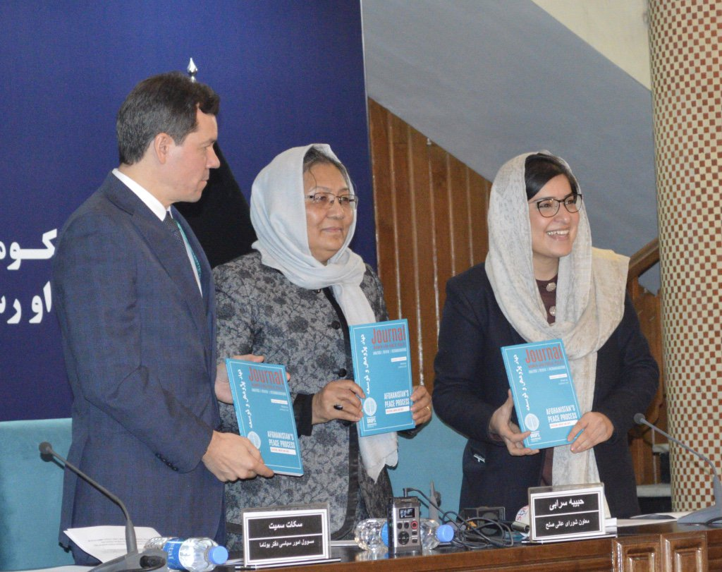 IPCS Deputy Director @rajeshwarie at the launch of the 3rd Vol of @drops_afgs Women and Public Policy Journal on Peace and Reconciliation at @GMICafghanistan, Kabul. @SarabiHabiba @UNAMAnews @AfghanistanHPC Amb @VohraManpreet #unscr1325 #unscr2250