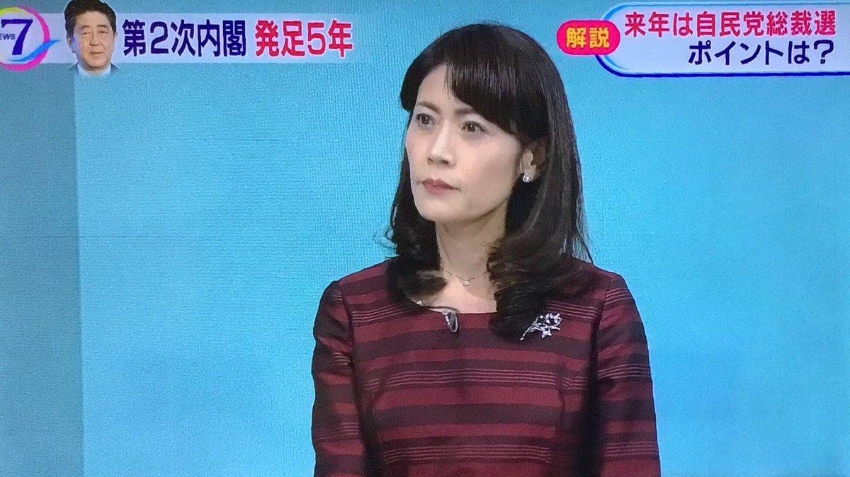 """徳永みちお a Twitter: """"NHKニュース7:岩田明子解説委員、渾身の安倍 ..."""