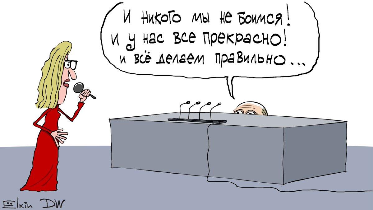 Краткий пересказ пресс-конференции Путина от @Sergey_Elkin.  Другие карикатуры - на сайте DW https://t.co/WESsbPCoqA