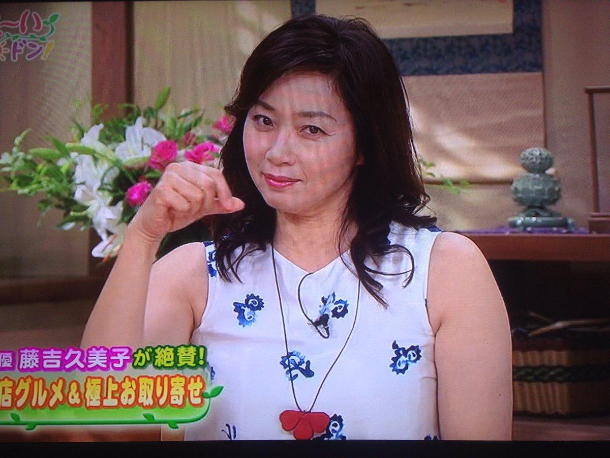 久美子 藤吉