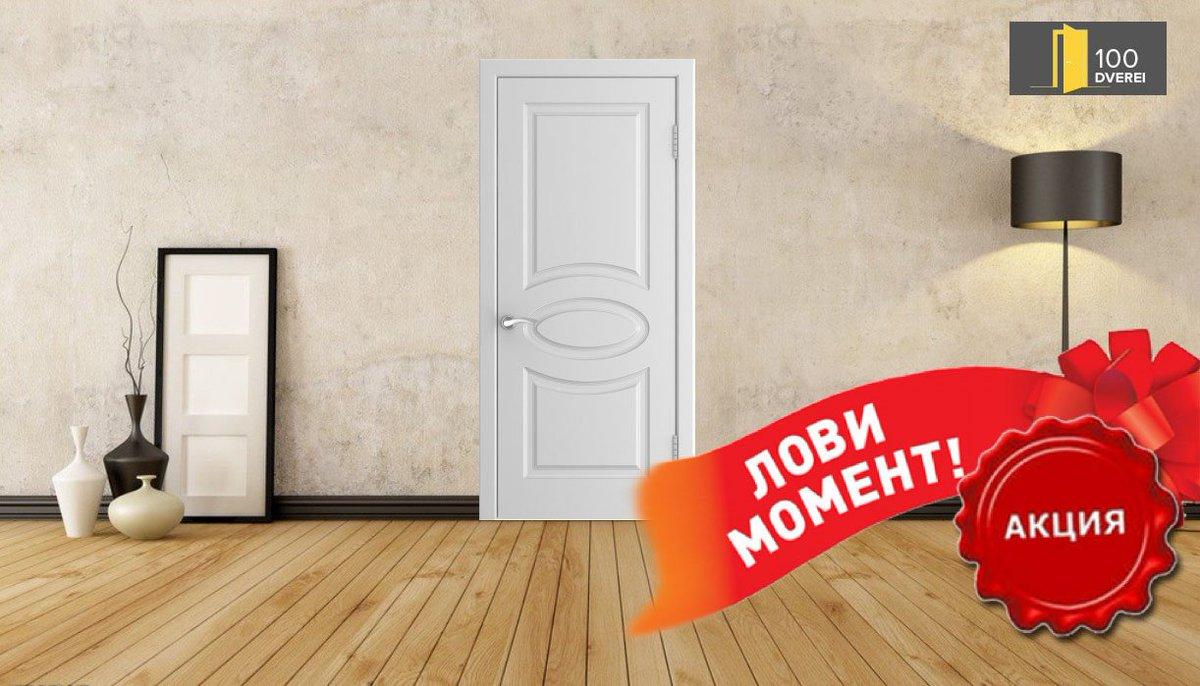Распродажа дверей картинка