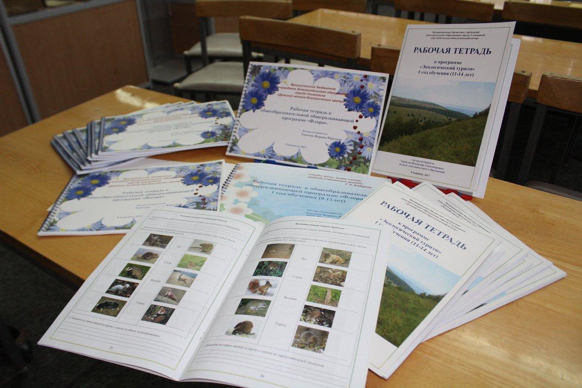 Управление по охране и использованию объектов животного мира тюмень