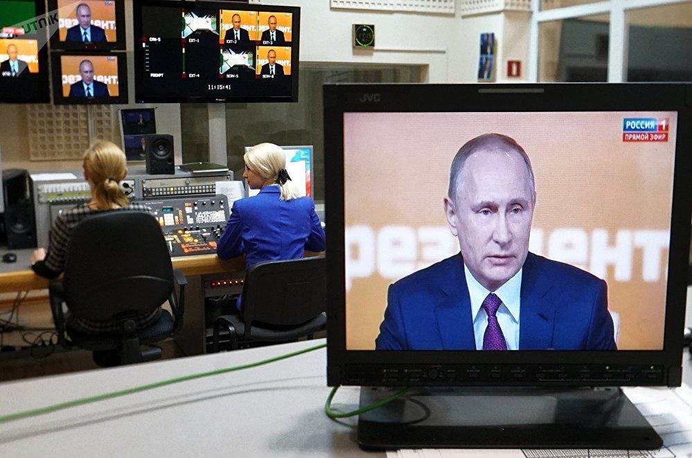 A Síria por si só não pode lidar com a situação interna, afirma Putin #PutinPresser https://t.co/wz7zEmI6mC