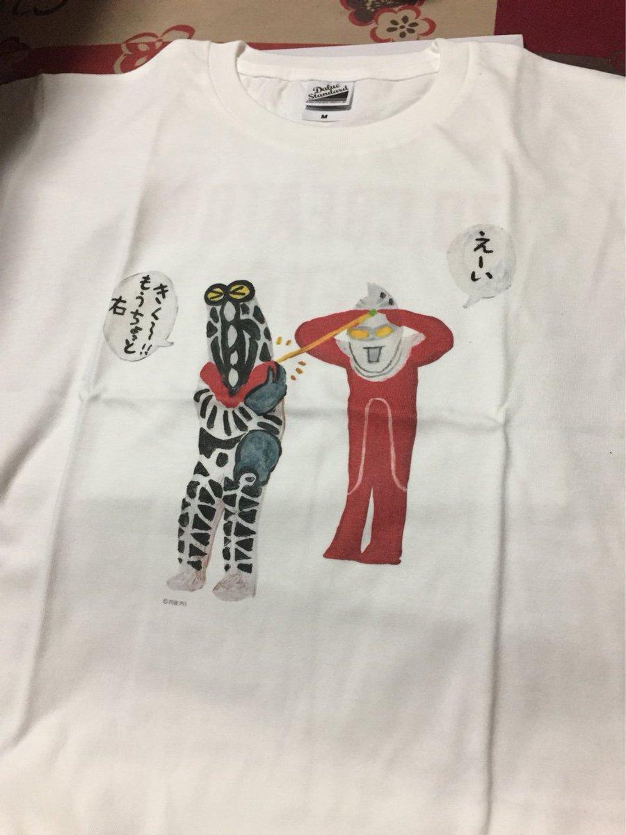 70 CREATOR'S SEVEN のTwitterキャンペーンに当たってTシャツもらったー! https://t.co/4dQRKZ89nP