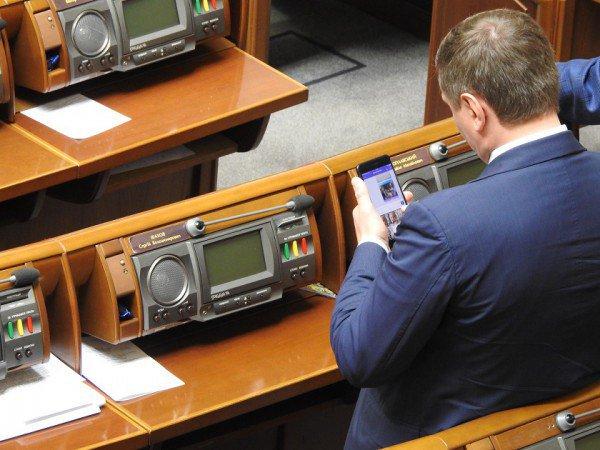 Порошенко змінив склад Ради із захисту професійної діяльності журналістів і свободи слова - Цензор.НЕТ 2464
