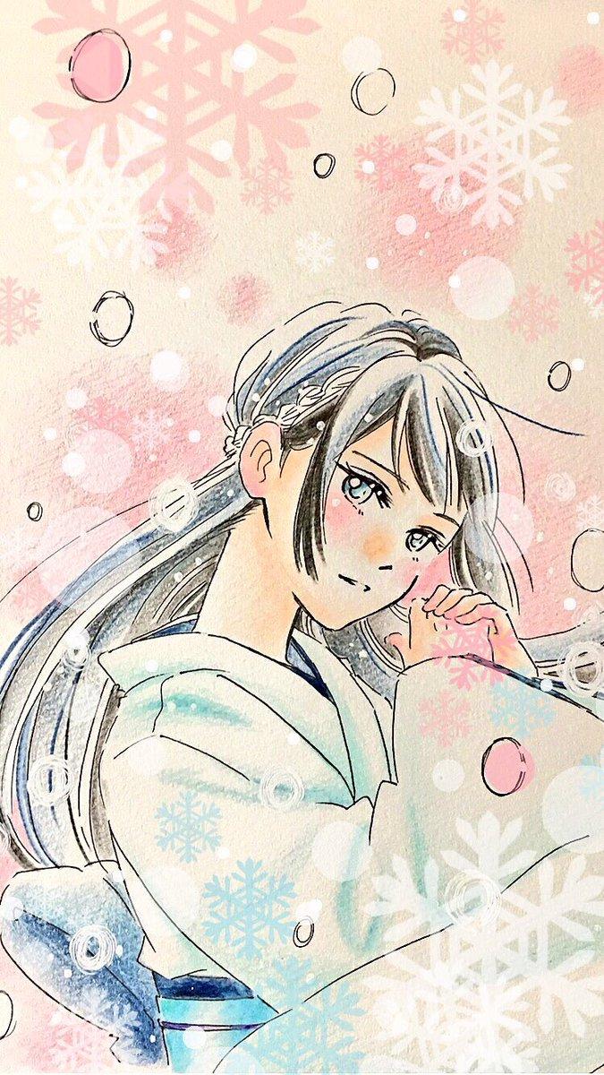 ユリカ A Twitter クリスマスというか冬のイラストとして雪女の色鉛筆画 デジタル を描きました ロック画面やホーム画面 Line 画面などにもどうぞ ご使用の際は Kimilife0365 をお願い致します ᵕᴗᵕ 冬イラスト ロック画面 ホーム画面 雪女