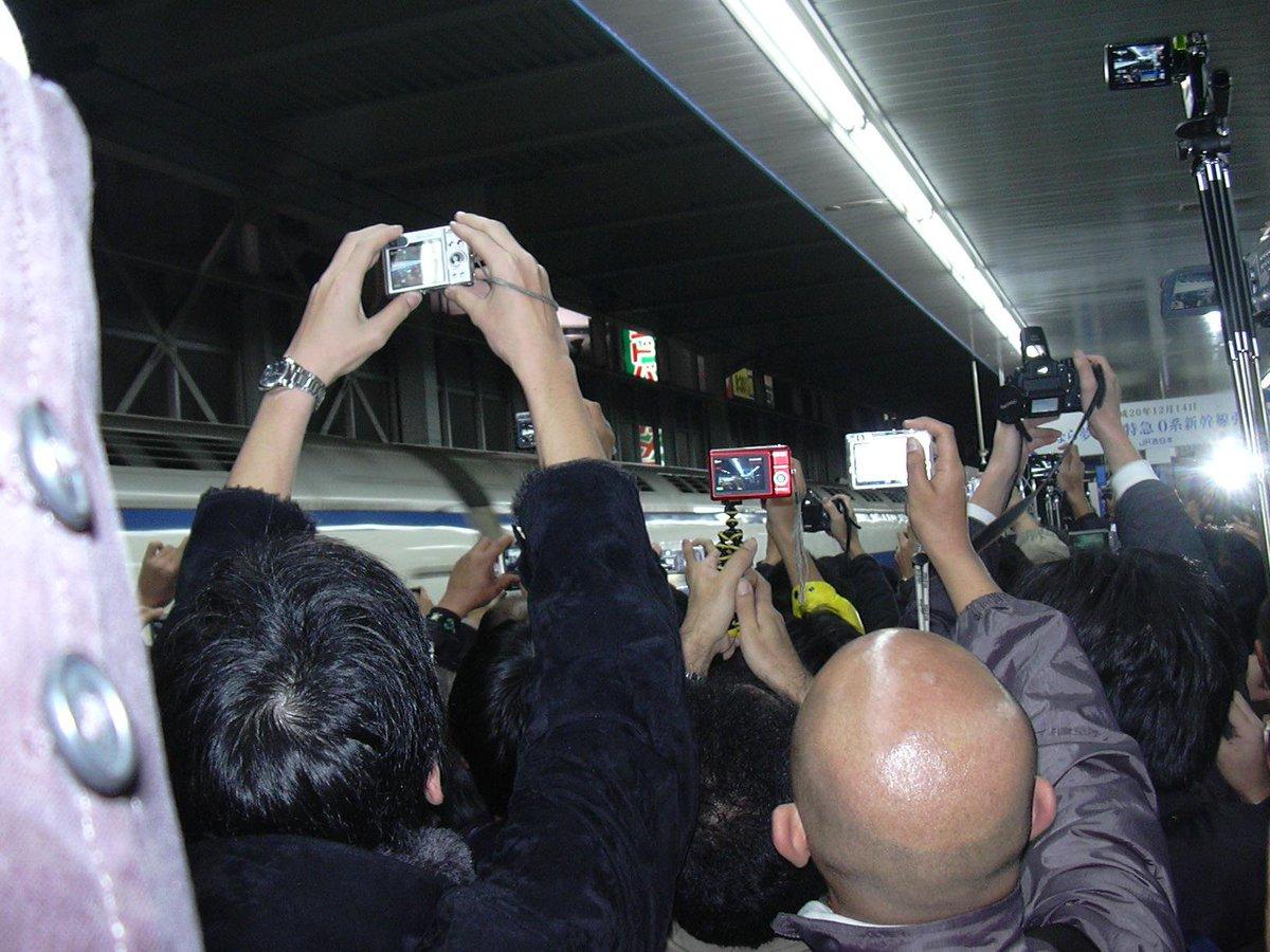 0系新幹線引退から9年 時の流れは早いものだ 最終日に博多駅まで見送りに行った思...