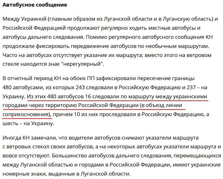 Украинские пограничники продолжают спать...