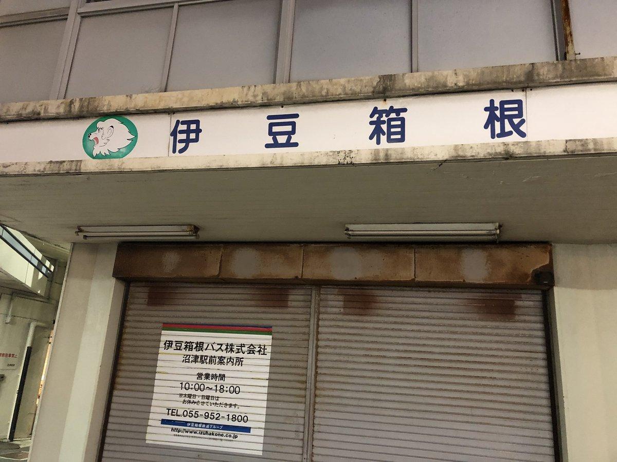 【師走なので走リンクス!】 沼津駅前にあったライオンズのマークです。 #agqr...