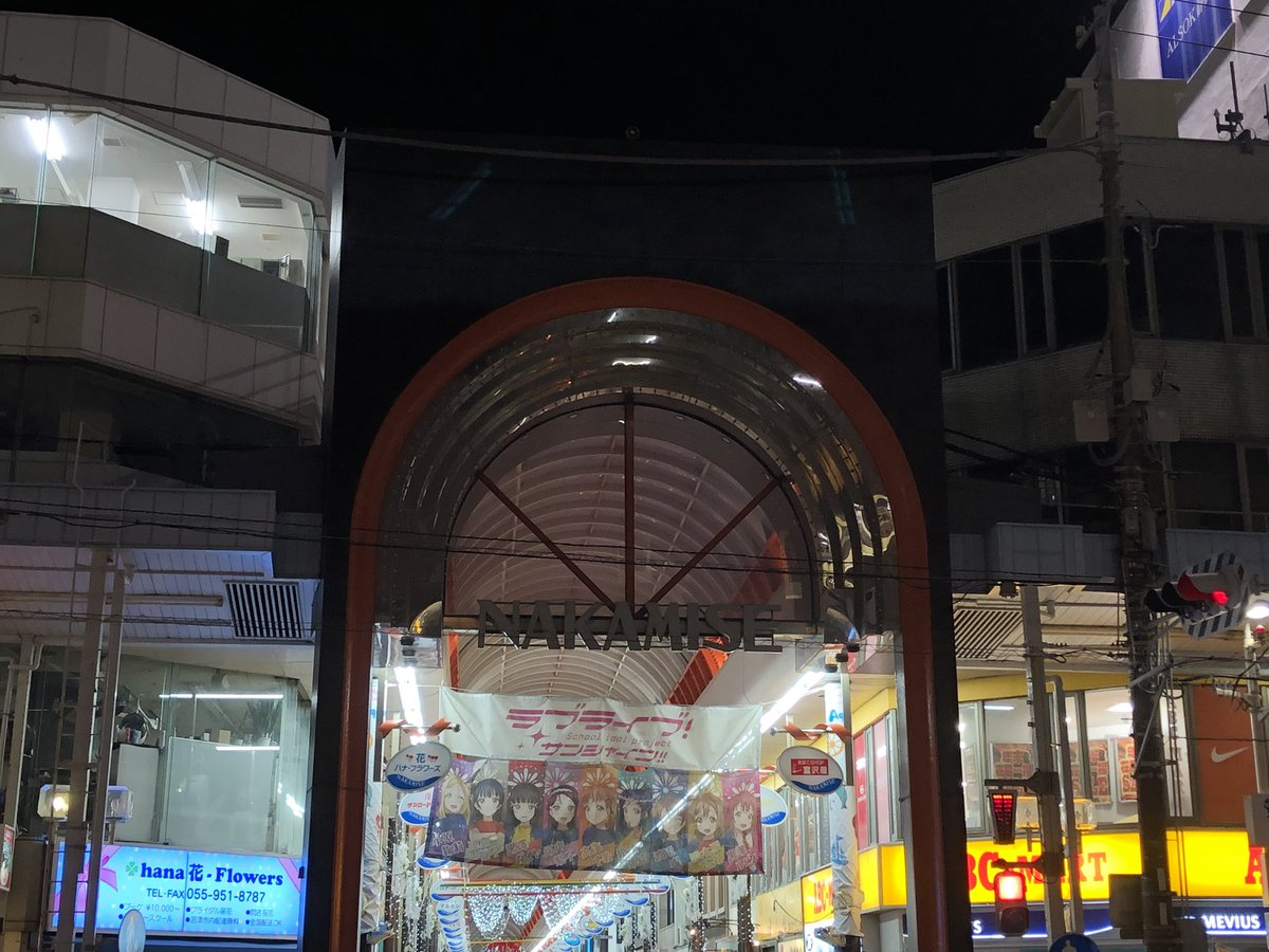 【師走なので走リンクス!】 沼津駅前の色々です。 #agqr #ag_5star...