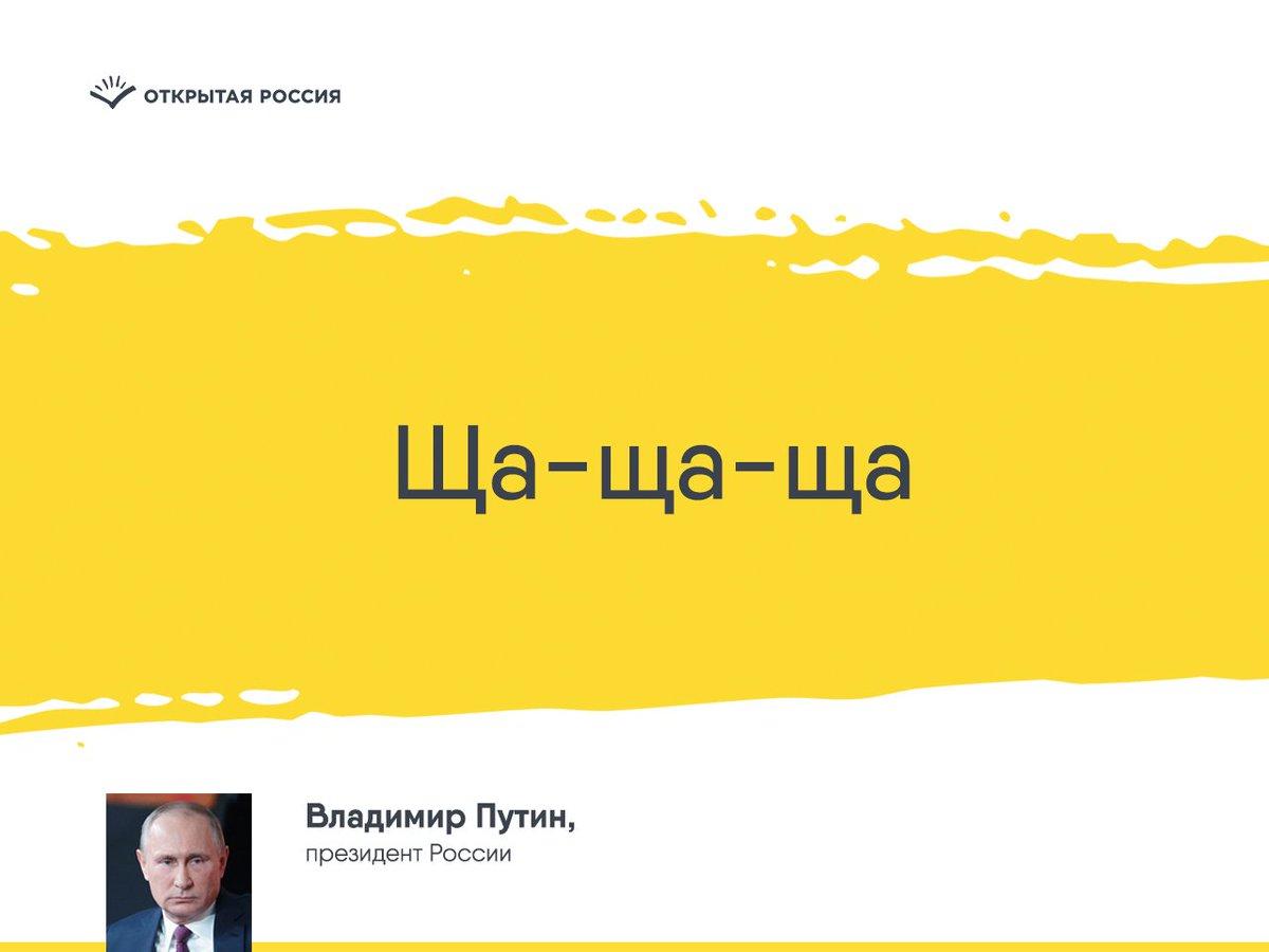 Главная цитата Владимира Путина за сегодня