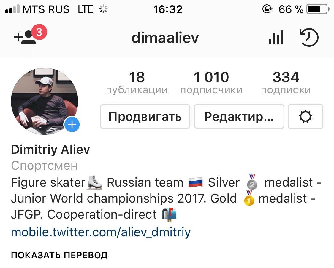 Дмитрий Алиев - Страница 12 DRArvxrXkAI7Atj