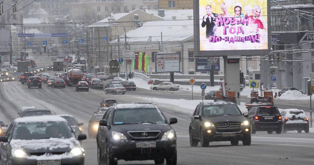 В Москве снова пахнет, и снова никто ничего не знает https://t.co/PWRsHidAQ2