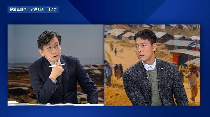 [JTBC 뉴스룸] #정우성 '로힝야족의 참혹함, 몇 마디 말로는 모자라' #인터뷰 Q. 올해만 두 번 '난민촌' 방문했는데… Q. 휴양지 인근 난민촌…'쿠투팔롱'는 어떤 곳? ▶https://t.co/1OWWHYqaZG