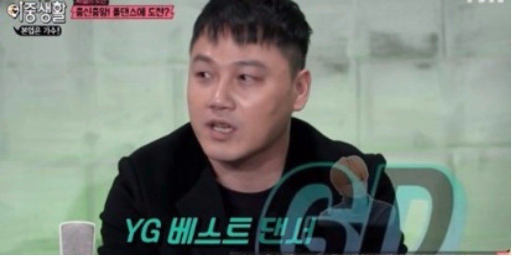 Head choreographer of YG Entertainment names the best and worst dancers in YG https://t.co/gbbHtPffVr