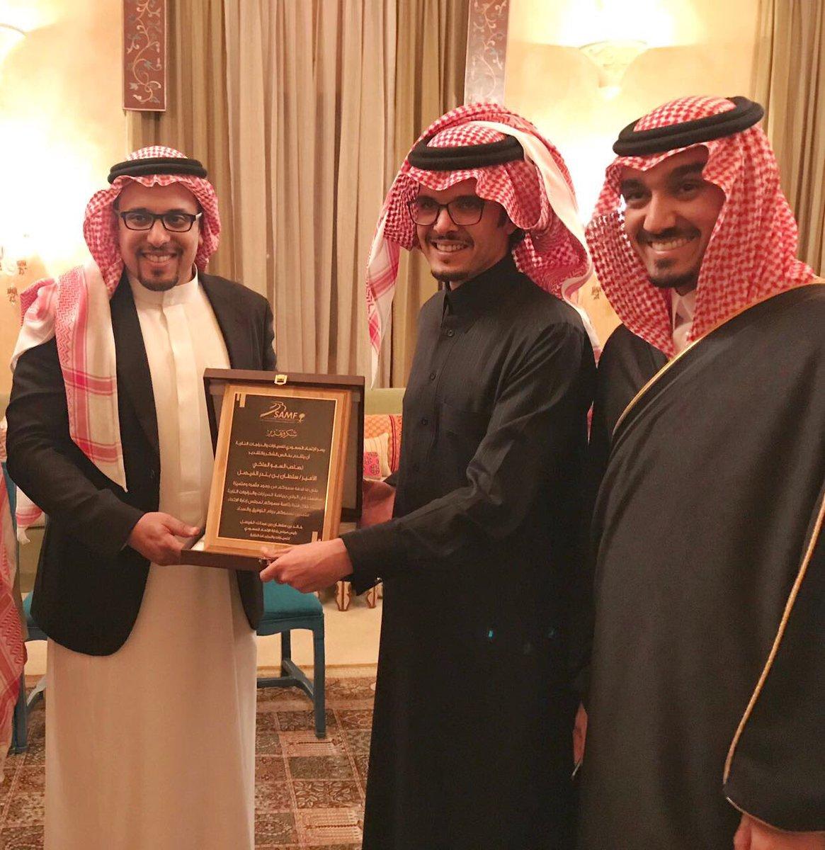 خالد بن سلطان العبدالله الفيصل On Twitter تشرفت ليلة البارحة بإقامة مأدبة عشاء على شرف أخي الأمير سلطان بن بندر الفيصل الرئيس السابق للإتحاد السعودي للسيارات والدراجات النارية وذلك تكريما لجهوده السابقة