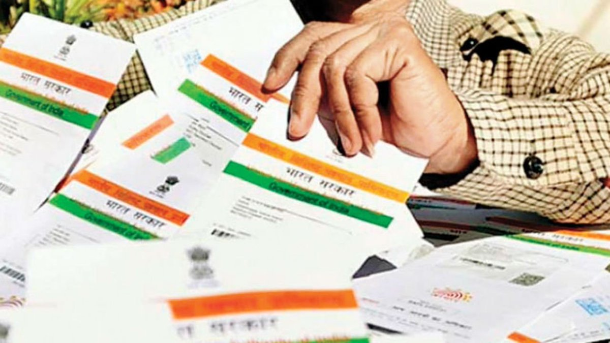 #SpeakForMe   This website allows you to write to your MPs against mandatory #AadhaarLinking  https://t.co/zYJRIt6Z54