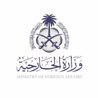 المملكة تقول الحوثي دمر مؤسسات اليمن وقم...