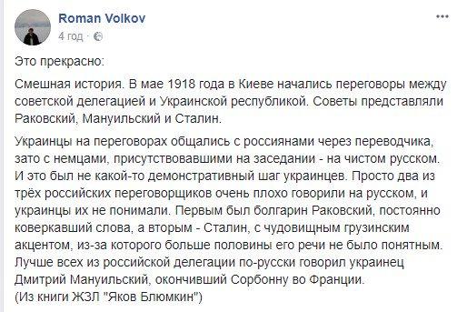 """Український журналіст Цимбалюк - Путіну: """"Наша армія знає, що робити з вашими вирішувачами на Донбасі. Не хочете обміняти своїх громадян, які потрапили в полон?"""" - Цензор.НЕТ 7725"""