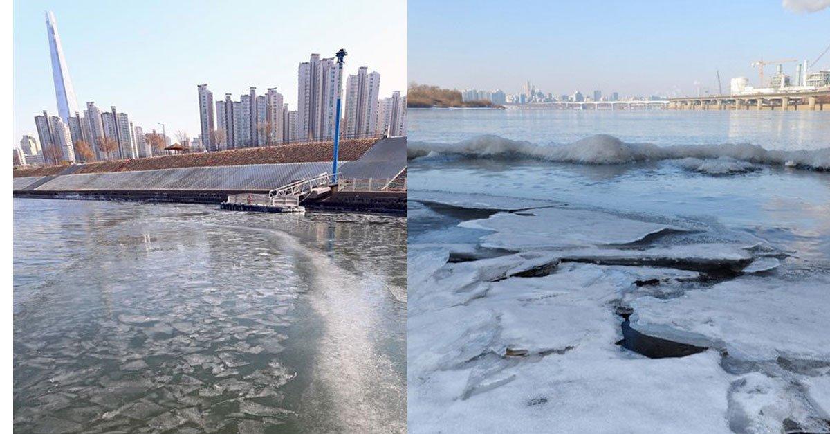 '북극 추위'에 한강도 얼었다...71년만에 가장 빠른 결빙  한강대교 노량진 쪽 2번째∼4번째 교각 사이 남북 방향 100m 구간에 결빙 현상이 나타나야 공식적으로 결빙을 인정한다.  https://t.co/s5BtS5hYnA