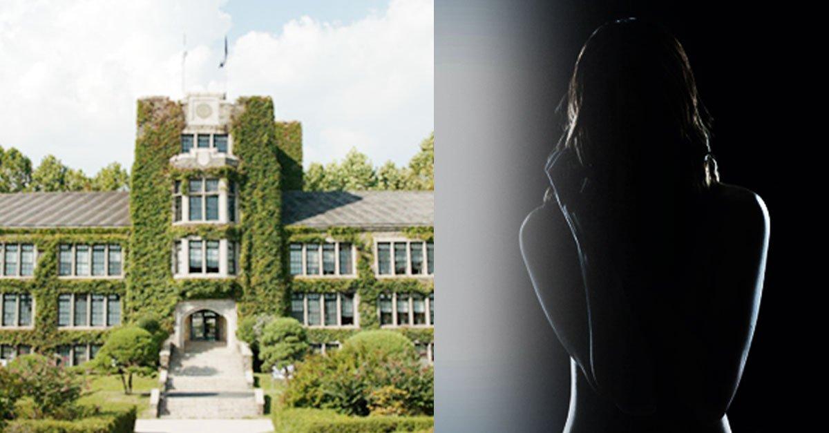 연대 교수, 여학생들 자기소개 시키더니...'골라 가라'  '성희롱' 의혹에도 교수의 진정성 있는 사과는 없었다.  https://t.co/5U1WNGM5FT