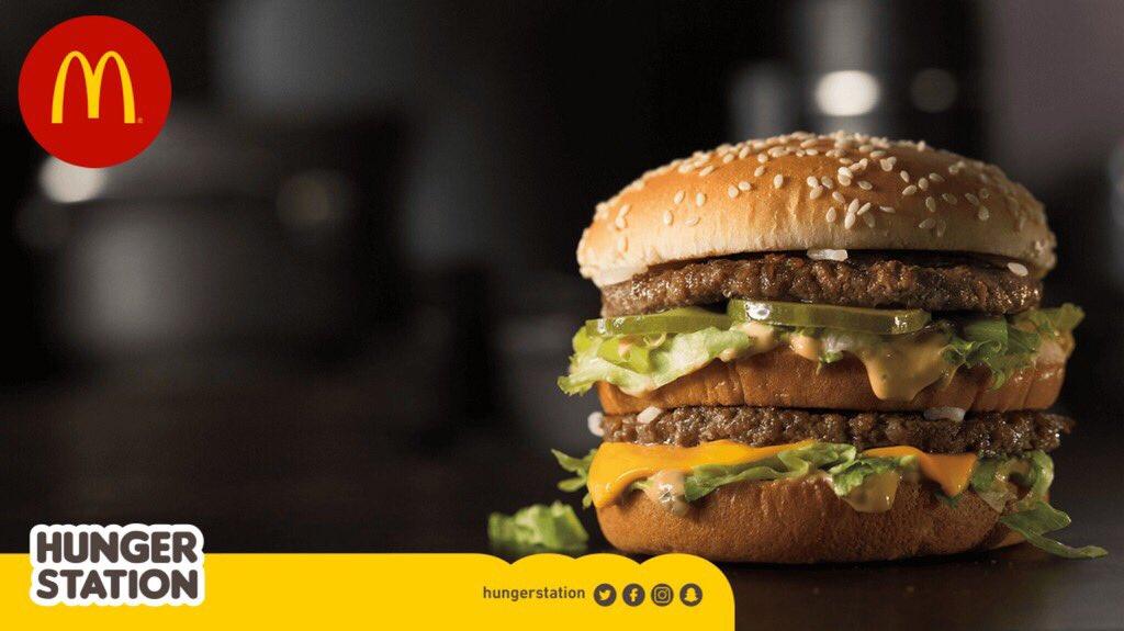 كل شي له مزاج معيّن إلا ماكدونالدز! 😍🍔🍔 ماكدونالدز موجودين في #هنقرستيشن، اختر وجبة الويكند وتوصلك بضغطة زر! 😍💛 https://t.co/9OYEHZ5Yh0