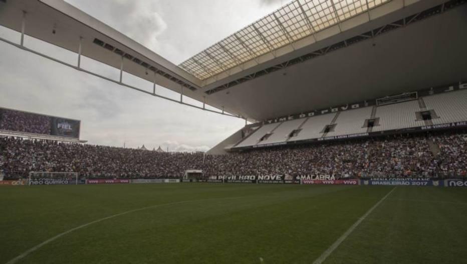 Câmara de SP altera orçamento e cede R$ 45 milhões em títulos fiscais à Arena Corinthians https://t.co/WtrkRlL5tB