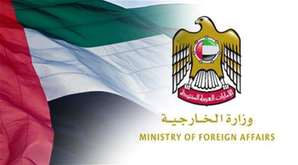 الإمارات تدعو المجتمع الدولي للتصدي بقوة...