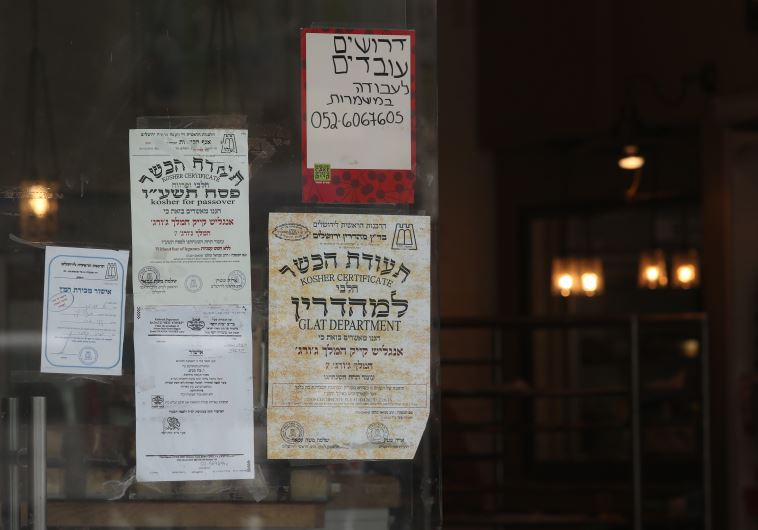 'Campaign of persecution' against independent kashrut https://t.co/cr5pTRZebM