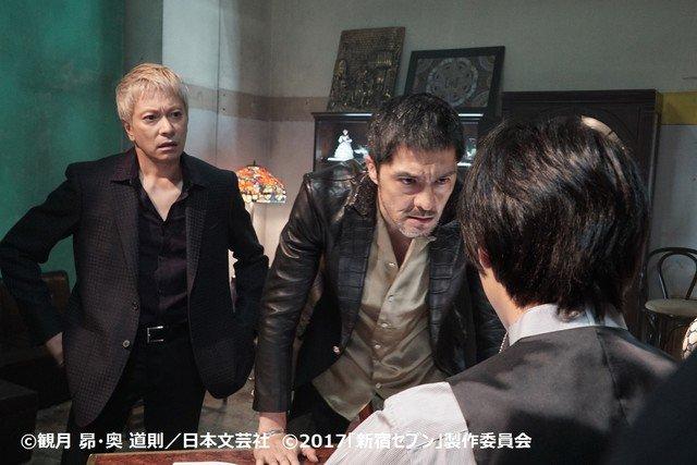 スカパラ谷中&大森が「新宿セブン」出演、怪しいコワモテの男役で #tspo https://t.co/ric8rnwiH6