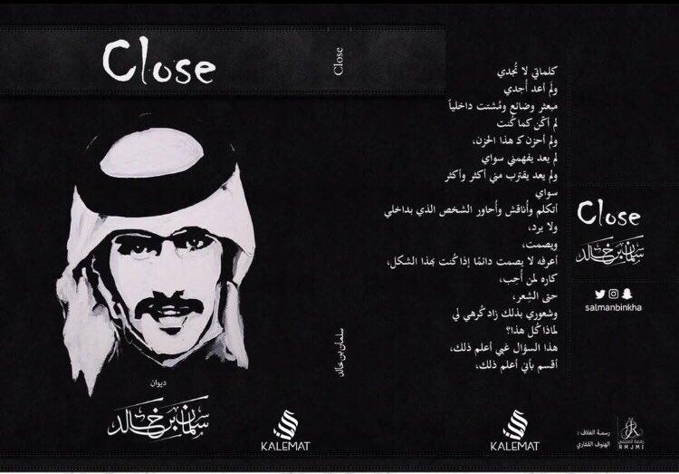كتاب سلمان بن خالد pdf