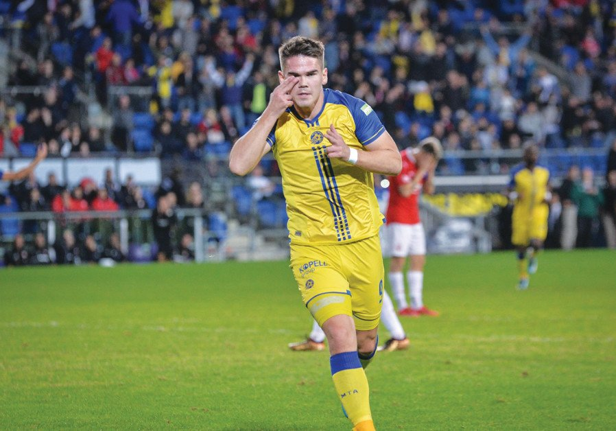 Maccabi Tel Aviv captures Toto Cup over Beersheba https://t.co/NgsvQjSQJs