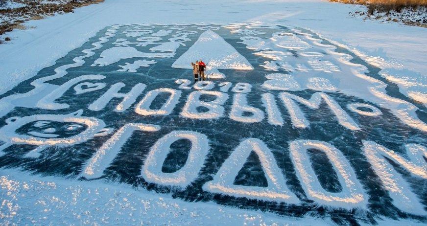 марково амурская область открытка на льду превратить металлические