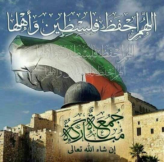 صباحكم مقدسي صباحكم خير ومحبة وسلام #جمعة_الأقصى #القدس_عاصمة_فلسطين_الأبدية https://t.co/vt7j1lK4u7