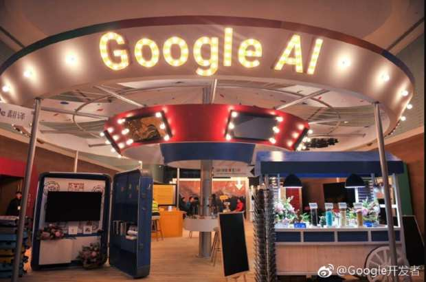 #Google ouvre en Chine un centre de recherche sur l'intelligence artificielle >> https://t.co/SZwupYpxVI