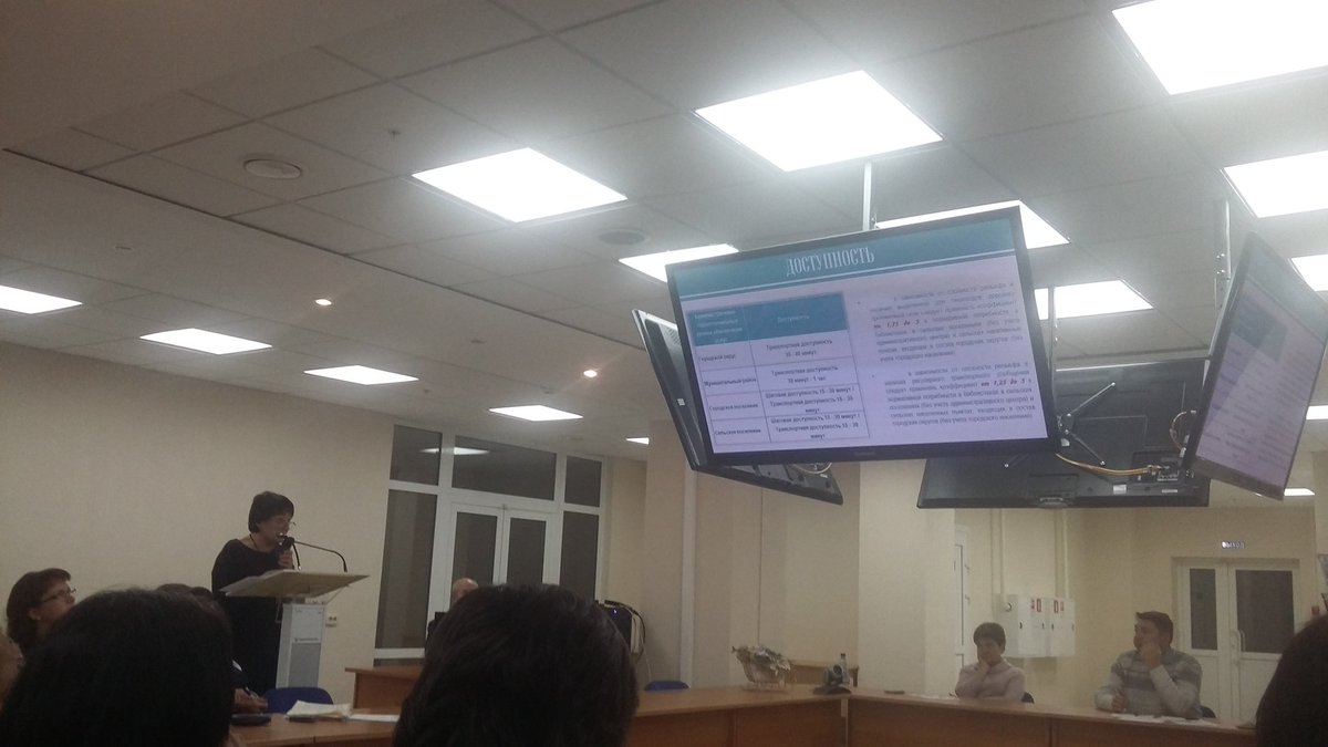 Ежегодный доклад уполномоченого по правам человека в самарской области