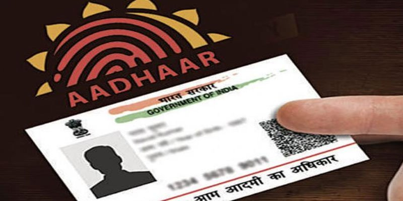 Supreme Court extends #aadhaar linkage for new bank A/Cs & mobile services to March 31 @AshpreetSethi
