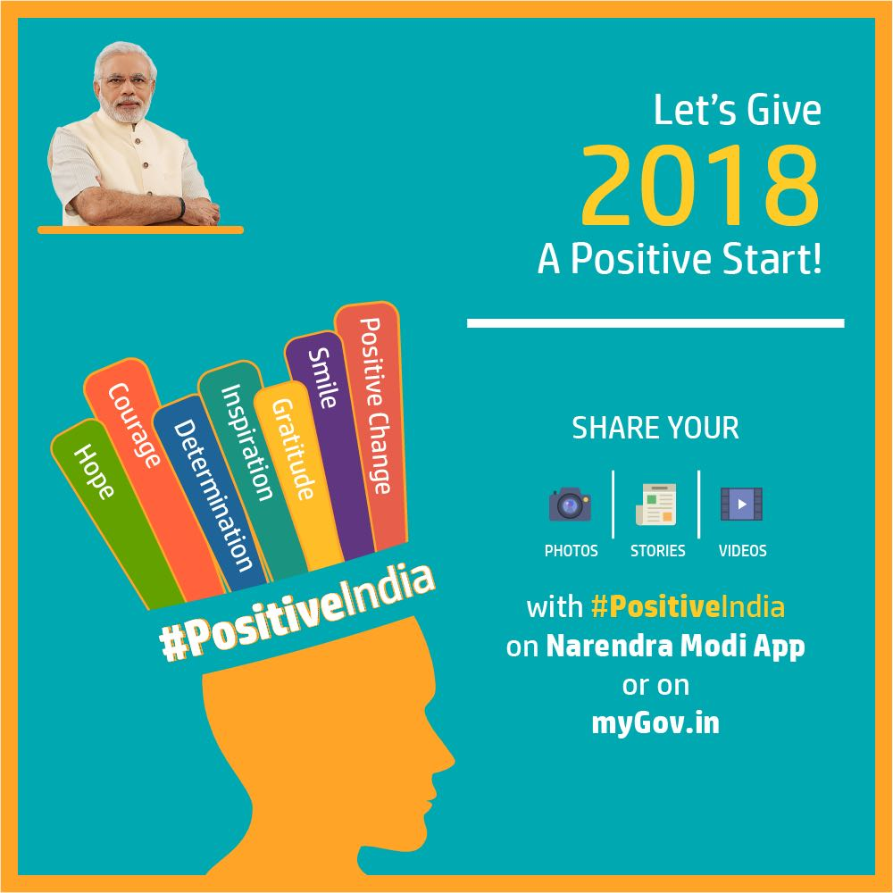 Along with new hopes and promises that the New Year would bring, it will also yield new opportunities to work together for a #PositiveIndia. Share your positive moments in the form of photos, videos or stories from 2017 with PM @narendramodi on NaMo app at https://t.co/PkXc71XIRT