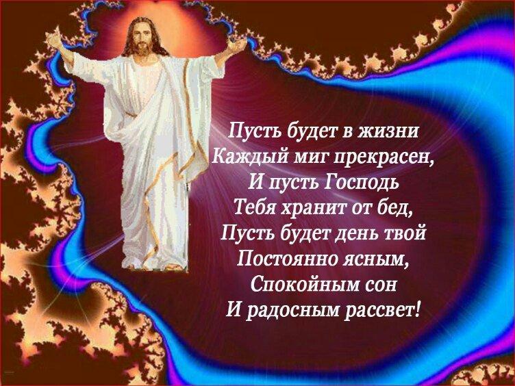 Открытки скрапбукинг, открытка пусть бог хранит