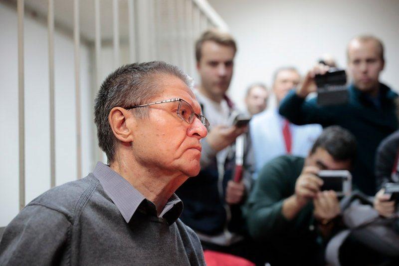На снисхождение рассчитывать не приходится: Сегодня суд огласит приговор Улюкаеву https://t.co/dMgxs1hupE