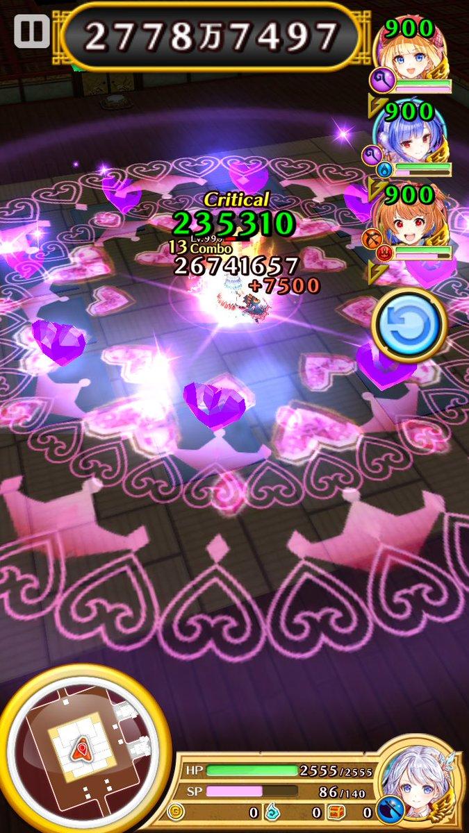 【白猫】茶熊ノア(魔/水)のステータス&スキル性能情報!サポート性能高めの魔道士、スケートみたいなフォームチェンジやスキル演出が楽しい!(動画あり)【プロジェクト】