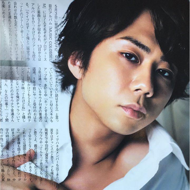 "★N★ on Twitter: ""#STORY #ストーリィ #超絶男子図鑑 #51 #KisMyFt2 #Kis ..."