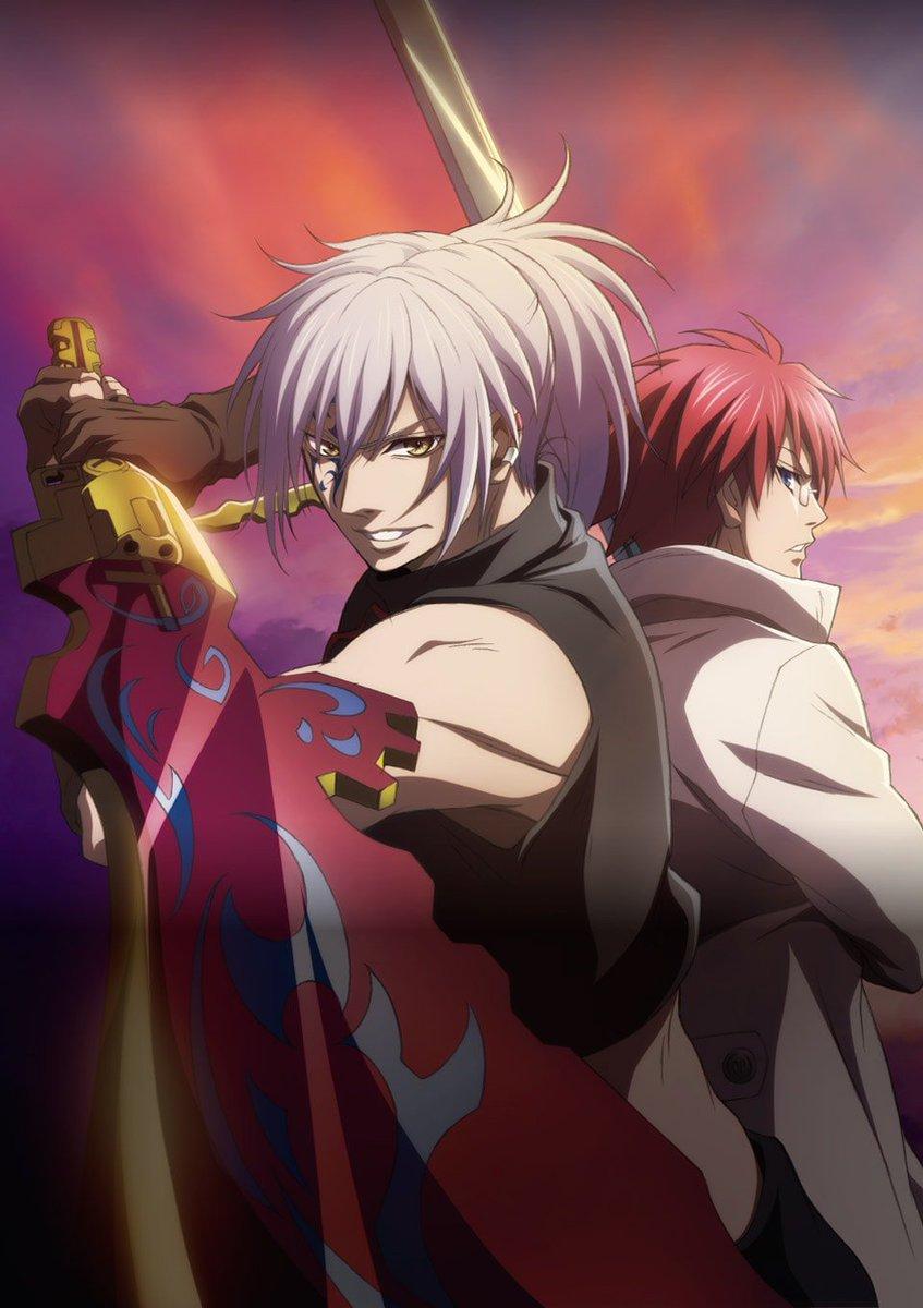 Blog Is War On Twitter El Anime Saredo Tsumibito Wa Ryuu To Odoru